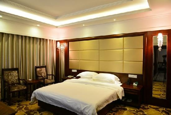 Zixing Hotel : 照片描述