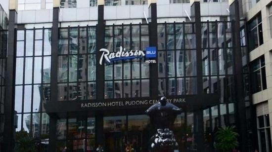 Radisson Blu Hotel Pudong Century Park: 外景