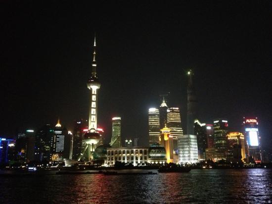 Shanghai International Conferance Center