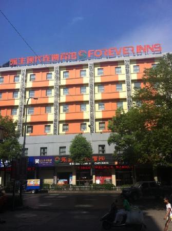 Yongsheng Modern Hotel: 永生宾馆