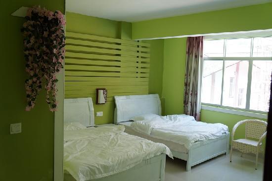 Danxia Minsu Hostel