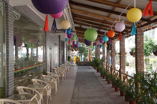 Danxia Minsu Hostel: 公共区域