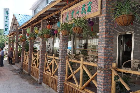 Danxia Minsu Hostel: 民宿外观