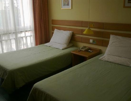 Home Inn (Fuzhou Liuyi Road)