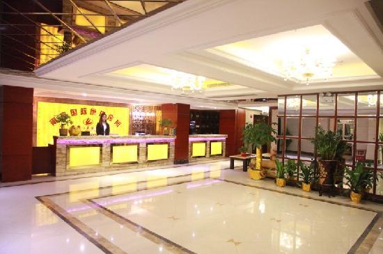 Nanfang Hotel: 国际康体中心