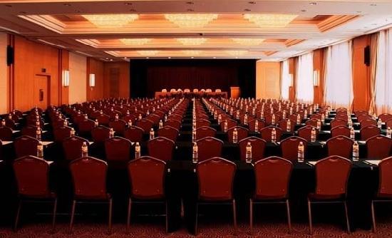 Nanfang Hotel: 会议室A