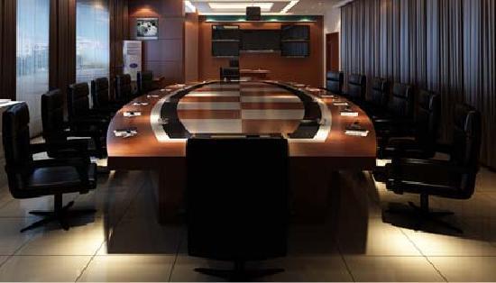 Nanfang Hotel: 会议室B
