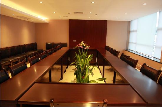 Nanfang Hotel: 会议室C
