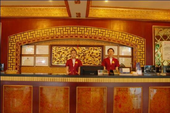 Dynasty Hotel: 服务大厅