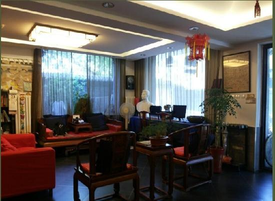 Hutong Impressions Beijing Guesthouse : 照片描述