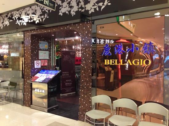 Bellagio Cafe (GangHui): 很现代的装修