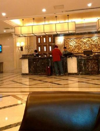 Huaren Guoji Hotel : 大堂