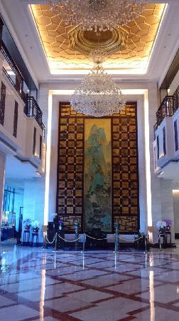 Hotel Nikko Wuxi: 大堂