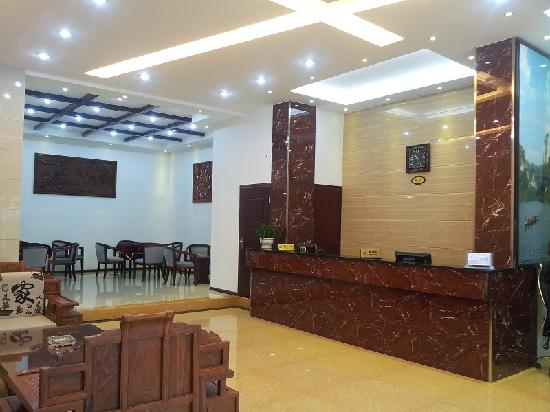 Sanjiadian Hotel