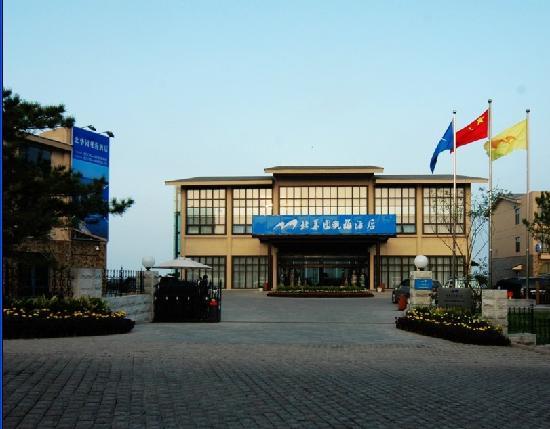 Beihuayuan Seaview Hotel