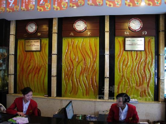 Homey Hotel Chongqing Shiqiaopu: 总台