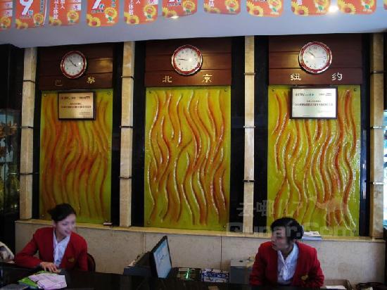 Homey Hotel Chongqing Shiqiaopu: 照片描述