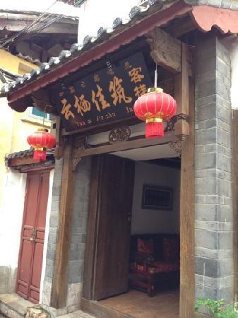 Yunxi Jiazhu Inn