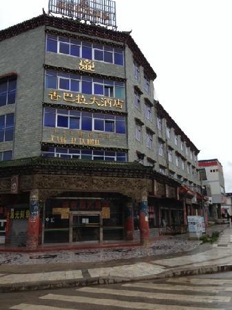 Xiang Ba La Hotel: 香巴拉