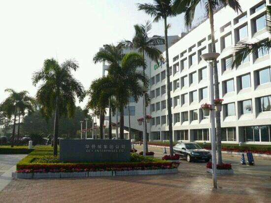 Shenzhen Overseas Chinese Town : 深圳华侨城