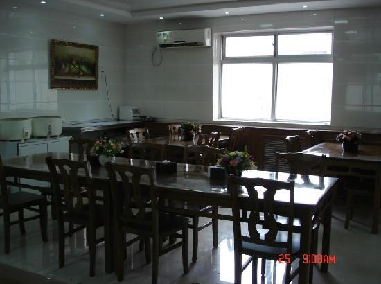 Jingxin Hongfu Hotel: 照片描述