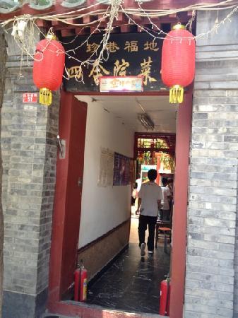 Zhen Xiang FuDi SiHeYuan Restaurant