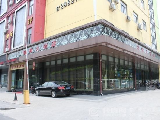 Hanting Express Hangzhou Shiqiao Road: 酒店外观