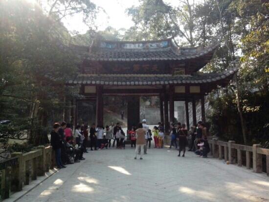 Ningde, China: 支提寺景观