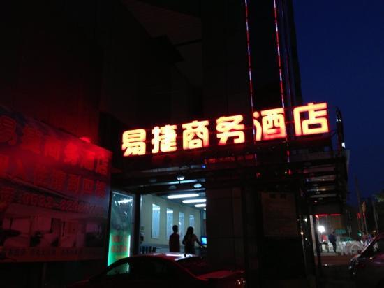 Yijie Inn