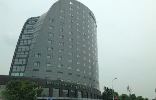 Parkview Hotel: 外景
