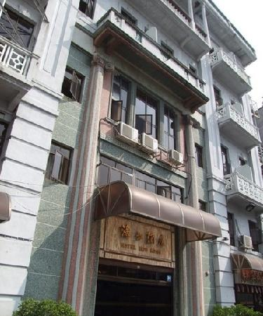 Hou Kong Hotel: 濠江酒店