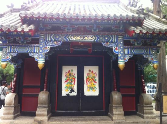 Kong Mansion : 冷板凳
