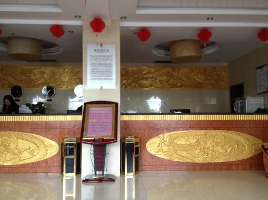 Longgang Hotel