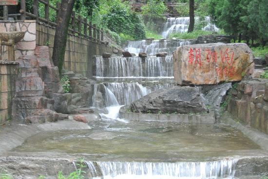 Chaoyang Ditch Scenic Resort: dsc_5278