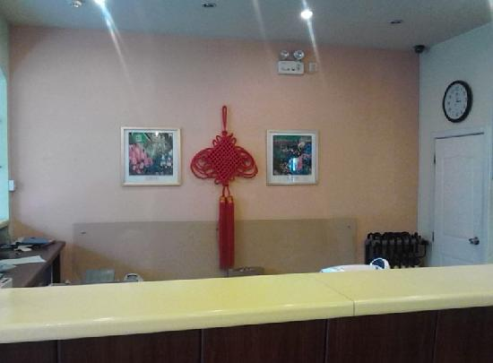 Home Inn (Lianyungang Haichang South Road) : 前台