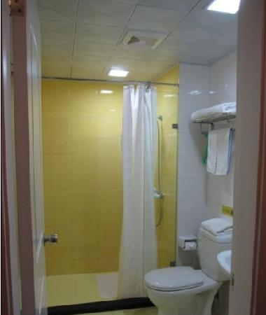 Home Inn (Lianyungang Haichang South Road) : 卫生间