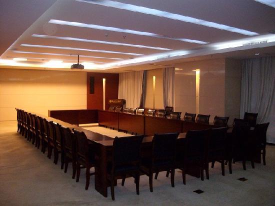 Mingshi Xuefu Hotel: 第三会议室