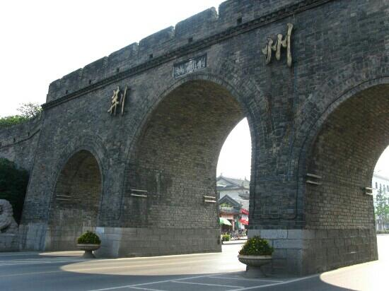 Jingzhou Historical and Cultural City Area : 荆州城东门