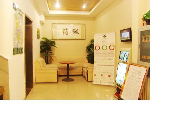 GreenTree Inn Tianjin Binjiang Avenue Express Hotel: 照片描述