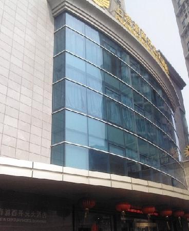 Puxi New Century Hotel Shanghai: 外景