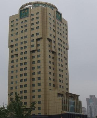 Zhongxiang Hotel : 楼