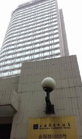 Shanghai Jiulong Hotel: 外景