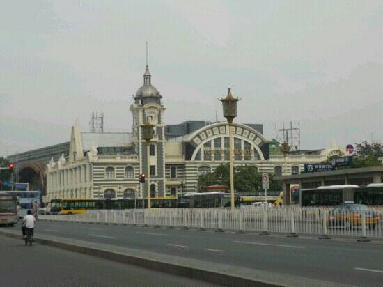 China Railway Museum Zhengyangmen: 北京铁路博物馆