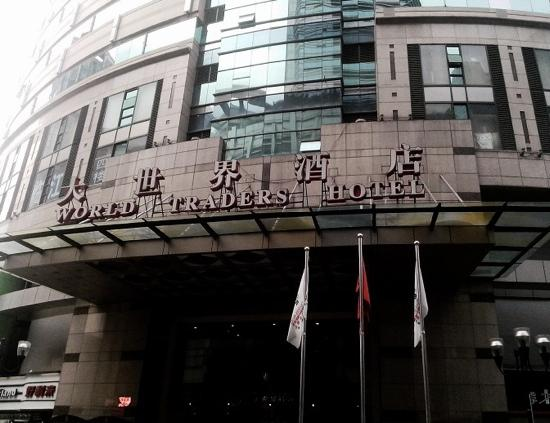 World Traders Hotel: 大世界