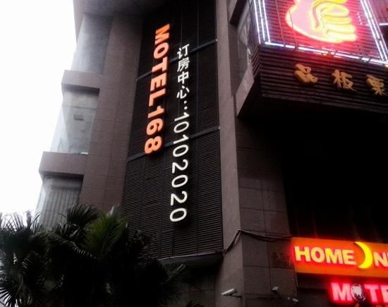 Home Inn (Chongqing Jiefangbei Hongyadong): 如家