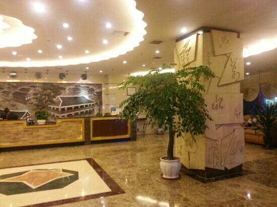 Jin Cheng Hotel: 金城酒店前厅