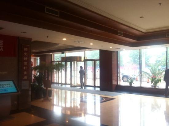 Guo'an Hotel: 酒店大堂
