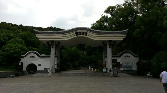 Mount Yuelu : 东大门