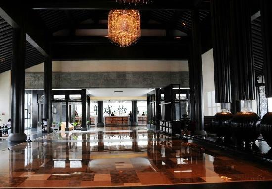 Old Xianheng Hotel: 大厅