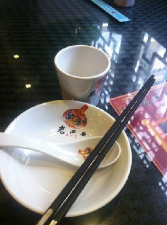 Lao XiAn (Xi Hui Cheng)